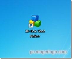 3dboxshot11