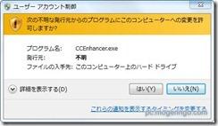 ccenhancer3