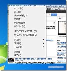 desktopper10