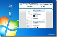 desktopper12