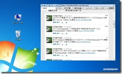 desktopper13