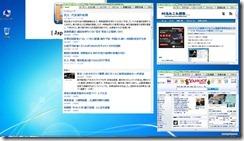 desktopper14