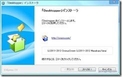 desktopper2