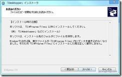 desktopper3