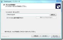 desktopper4