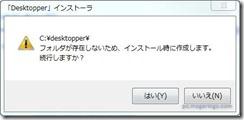 desktopper5