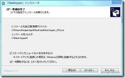 desktopper6