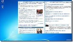 desktopper8