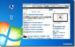 desktopper9