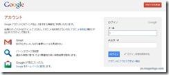 googleac210
