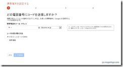 googleac24