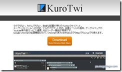 kurotwi1