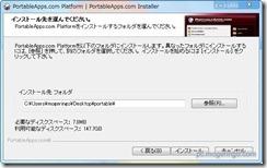 portableapp7