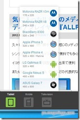 screenfly3