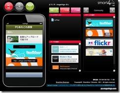 smart4me9