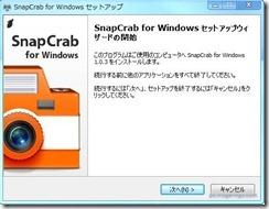 snapcrab3