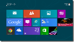 windows8image4