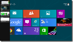 windows8image8