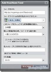 wordpress-sns29