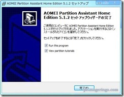 aomeipartition11
