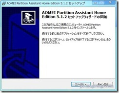 aomeipartition4