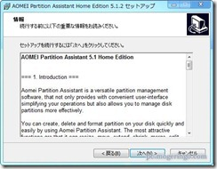 aomeipartition6