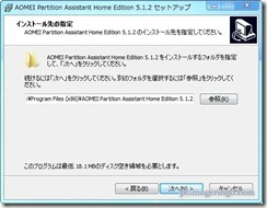 aomeipartition7