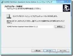 aomeipartition8