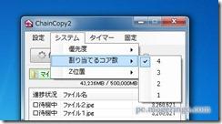 chaincopy5