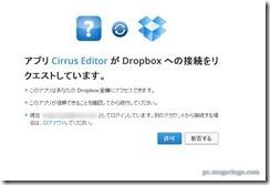 cirrus4