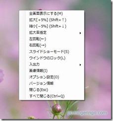 comonoimage11