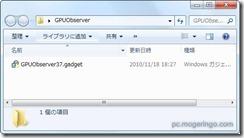 gpuobserver2