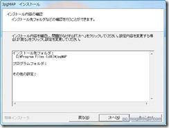 jpgmap10