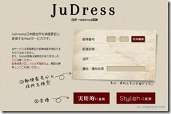 judress1