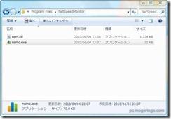 netspeedmonitor10