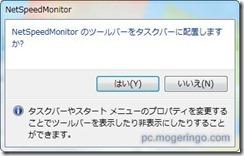 netspeedmonitor11