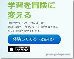 sharewis1