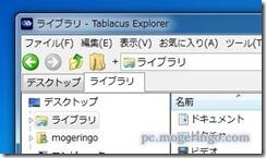 tablacusexplorer4