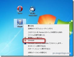 windowsuninstaller81