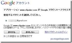 clipular4