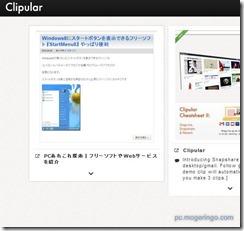 clipular9