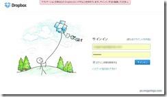 downloadtodropbox3