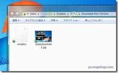 downloadtodropbox8