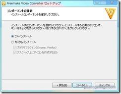 freemakeconverter7