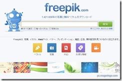 freepik1