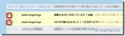 gmailspam2