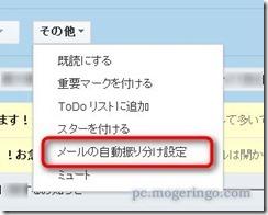 gmailspam3
