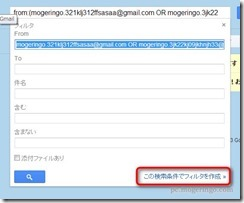 gmailspam4
