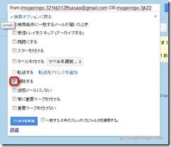 gmailspam5