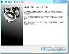 mpcbe6